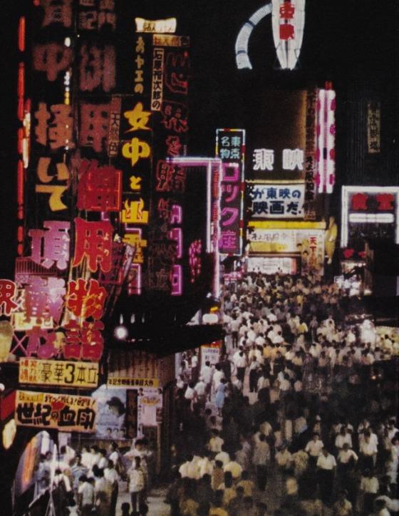 TOKYO 1970