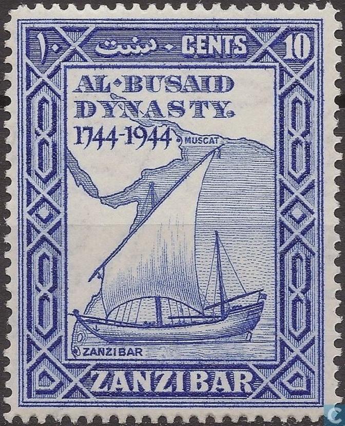 Old postage stamp fromZanzibar