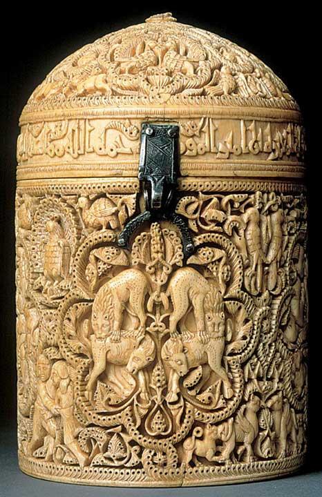 Pyxis of al-Mughira, AncientTurkey