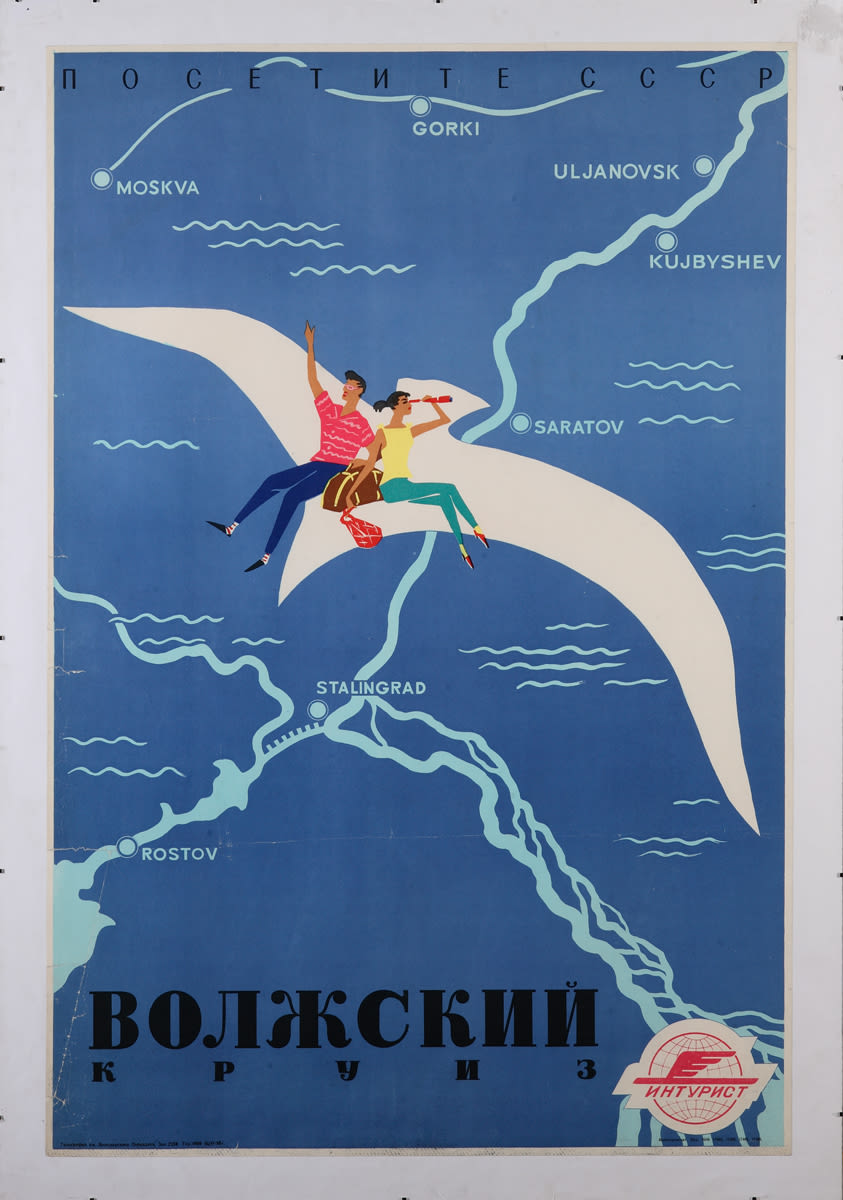 Soviet river cruise poster