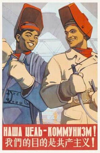 Chinese-Soviet Bromance, 1950s