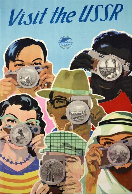 Soviet travel poster,1950s
