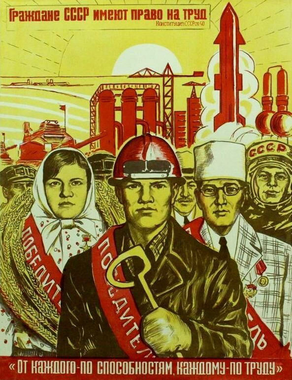 Soviet workers with a multi-phallus backdrop