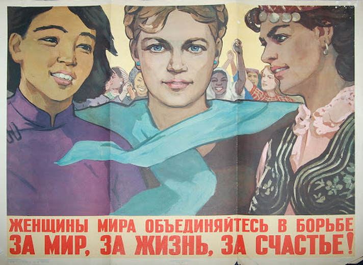 """""""Women of the world, unite in the struggle for peace, for life, for happiness!"""", Soviet Union,1952"""