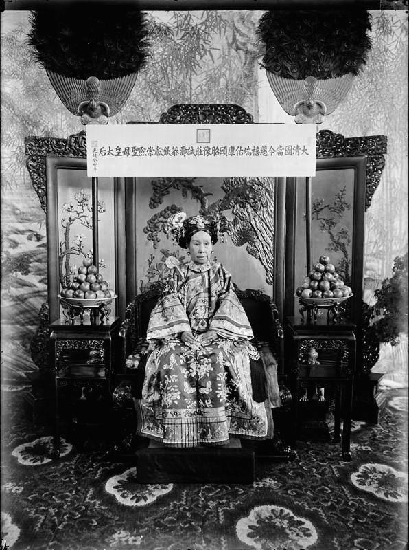 Chinese Dowager EmpressCixi