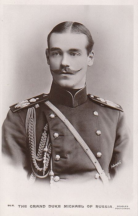 Grand Duke Michael, Russian Empire