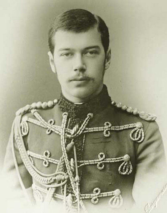 Young Nicholas II while he was still a Tsarevich/Prince