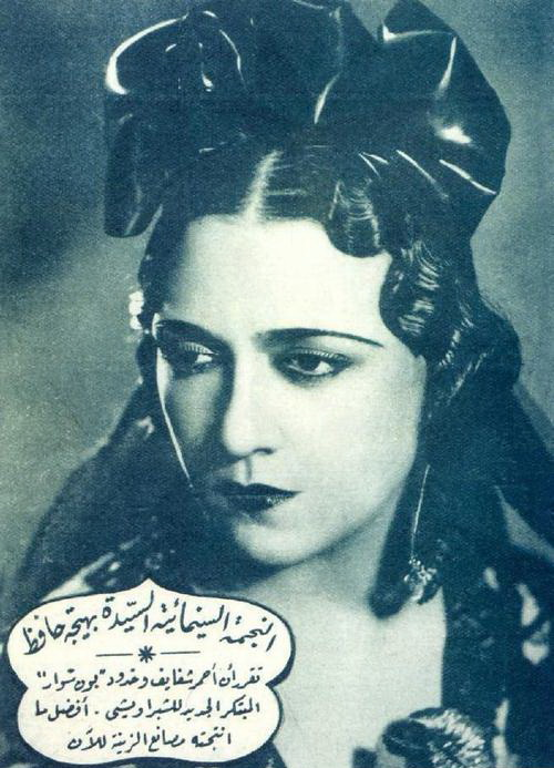 Egyptian actress and film producer Bahiga Hafez, 1940s