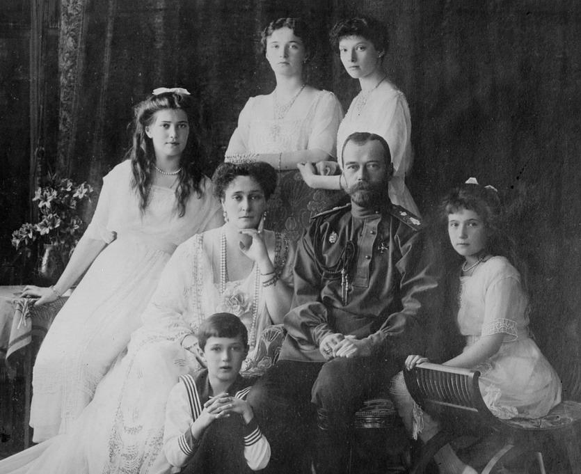 Tsar Nicholas II and the Russian royalfamily