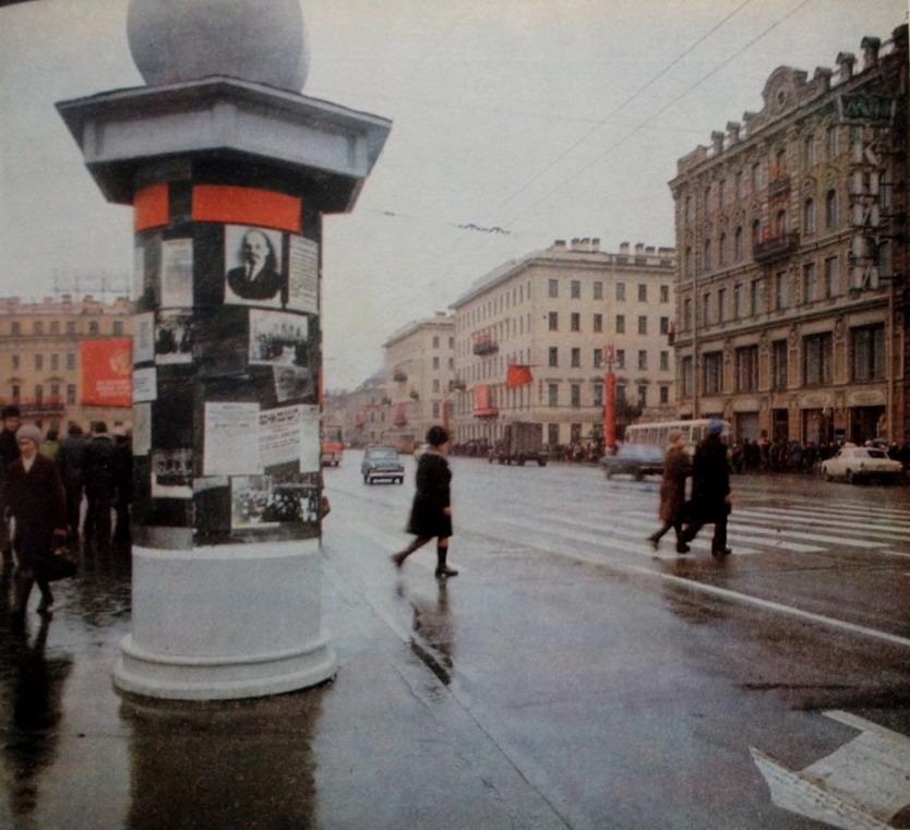 Leningrad, 1970