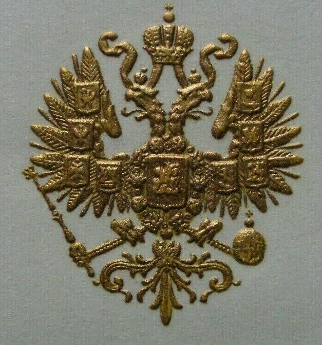 Double headed eagle symbol embossed on a royal menu for Tsar Nicholas II,1913