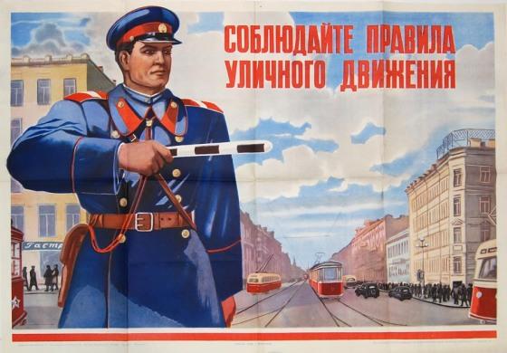 soviet 1280