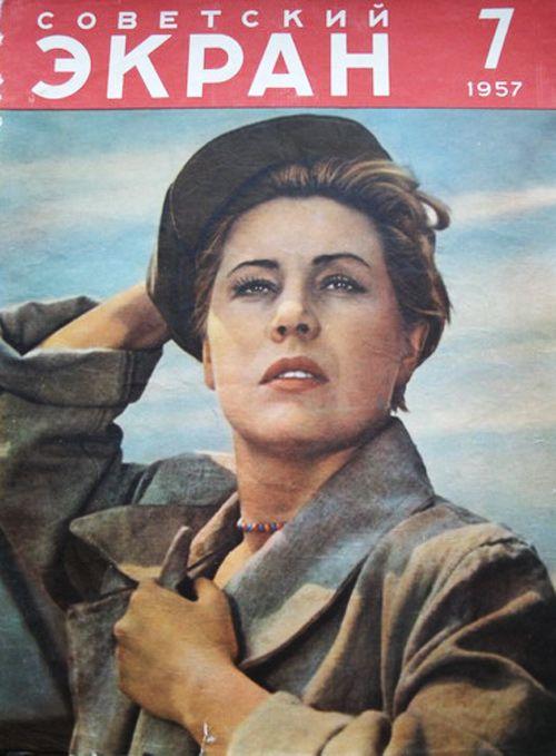 Soviet film magazine,1957
