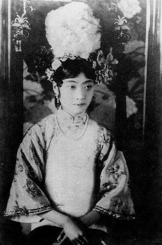 The last Empress ofChina