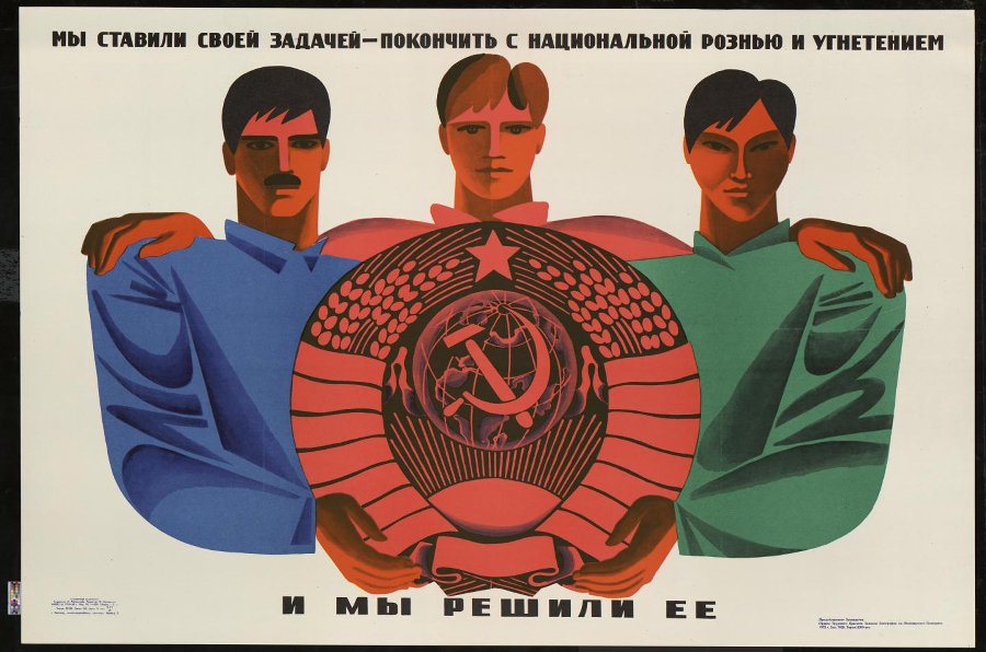 Soviet poster about ending ethnicstrife
