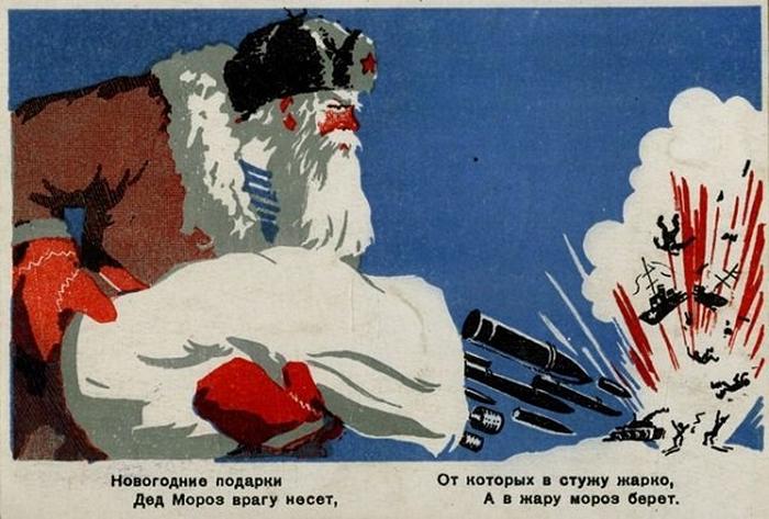 Soviet Santa blasting Nazis, WWII(1940s)