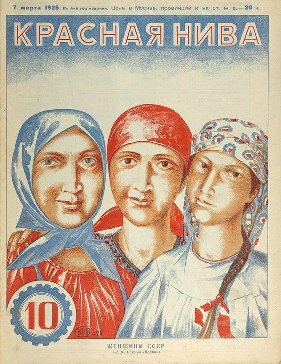 Babushka Weekly, Soviet Union,1926