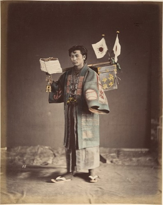 Japanese salesman, late 1800s