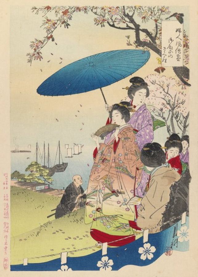 """""""Cherry Blossoms at Goten-yama"""", from the series An Assortment of Women's Customs, Ogata Gekko,1891"""