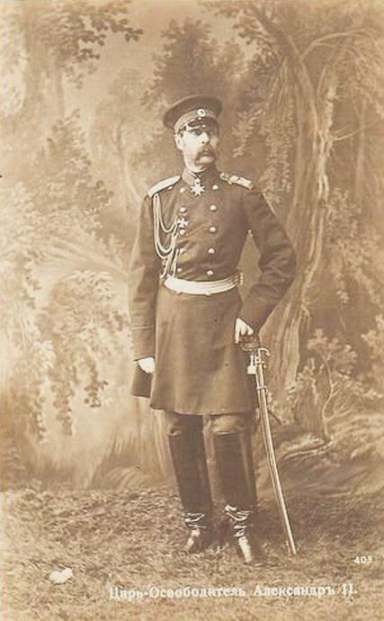 Tsar Alexander II, Russian Empire,1800s