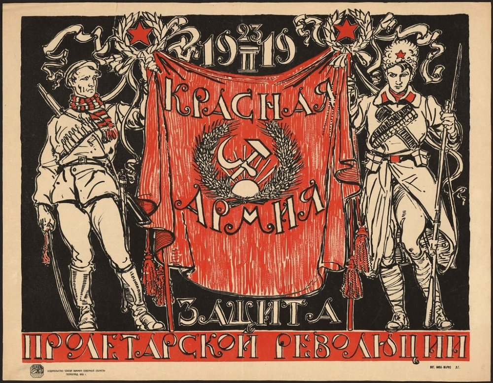 """""""The Red Army is the Defense of the Proletarian Revolution"""", Soviet Union,1919"""