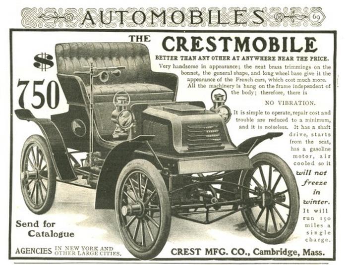 The Crestmobile, made in Cambridge,Massachusetts