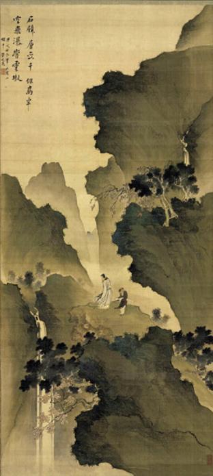 """Artemis Dreaming Watching a Waterfall"" by Tani Buncho,1790"