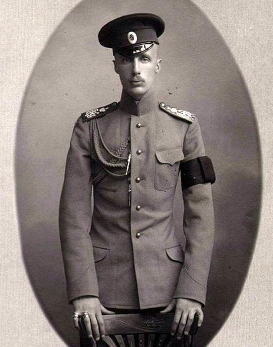 Prince Gabriel Constantinovich, Russian Empire,1800s