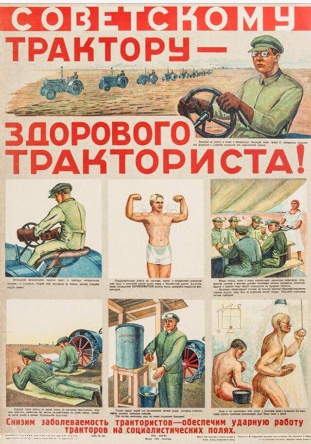 How to Be a Healthy Soviet Tractor Driver,1932