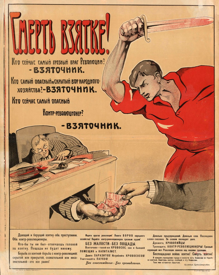 Soviet Anti-Bribery Poster
