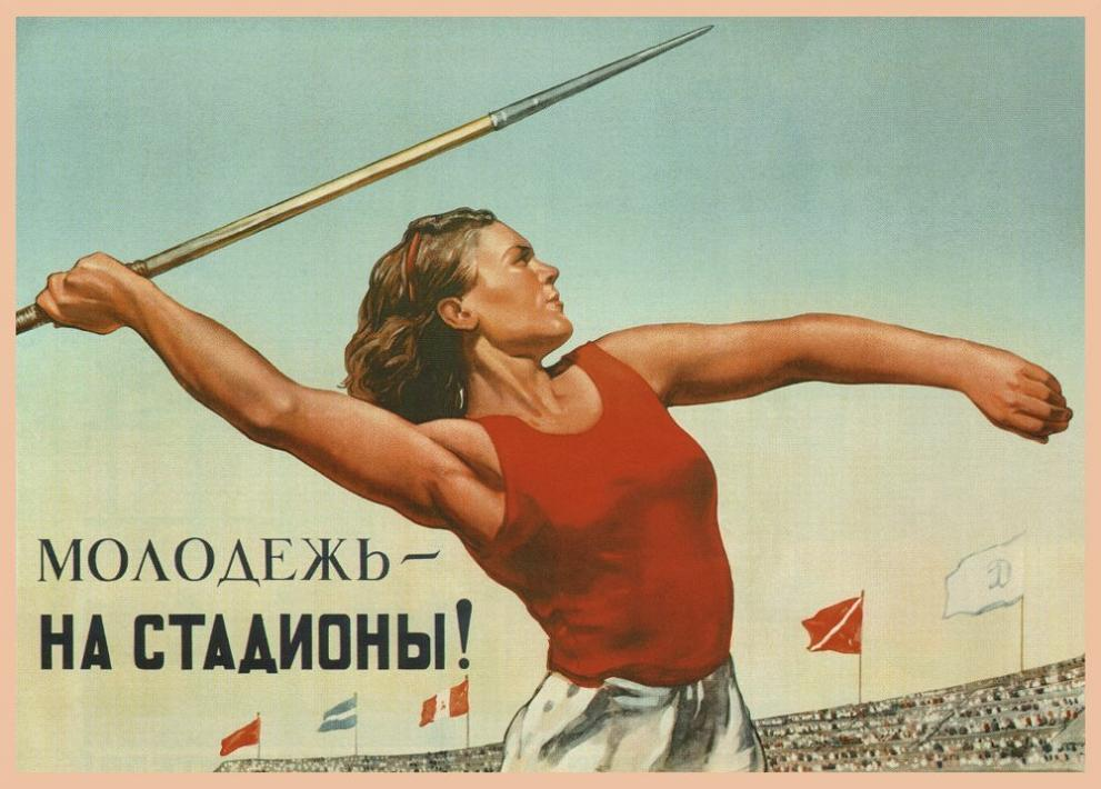 Soviet athlete
