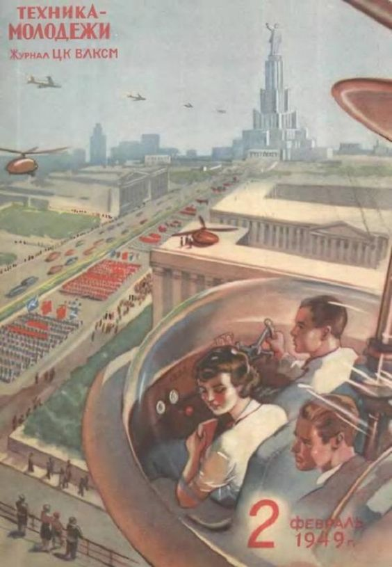 """""""Technology for Youth"""", Soviet Union,1949"""